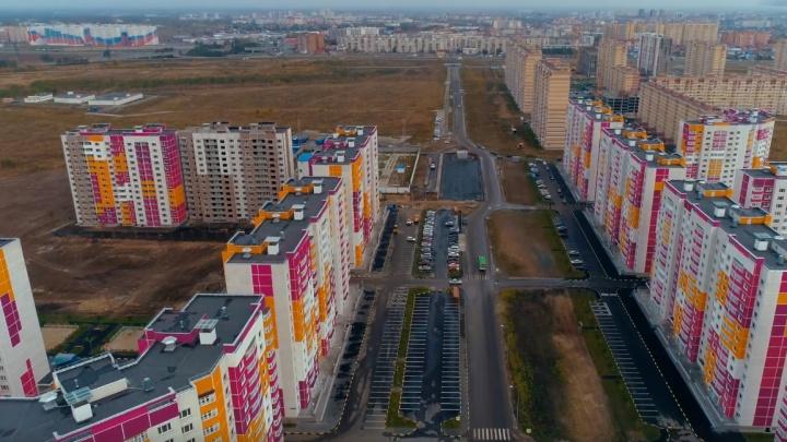 В каком районе Тюмени выгоднее покупать квартиры? Четыре самых перспективных направления