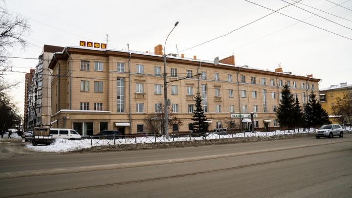 Старое кафе на Дуси Ковальчук продали с торгов за 23 миллиона