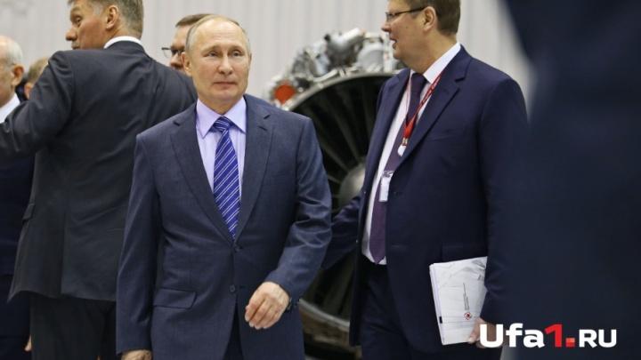 Политолог: «Визит Владимира Путина — хороший сигнал для Башкирии»