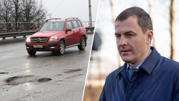 Ловим на слове: мэр Ярославля пообещал заделать все ямы в городе