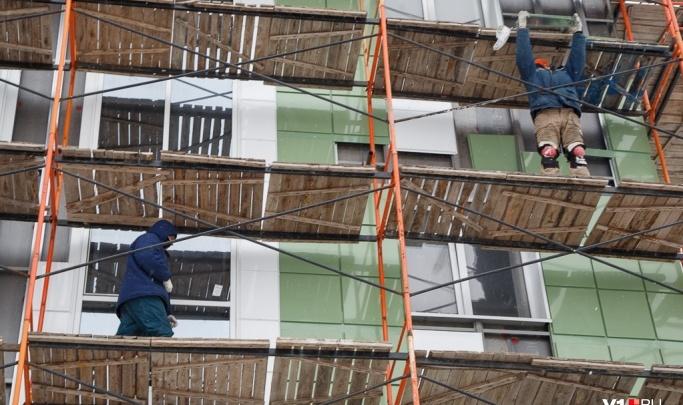 Квартиры в Волгоградской области подорожали почти на три процента