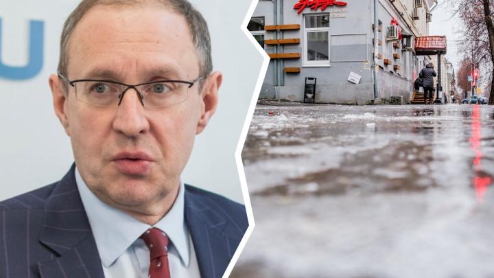 «За тротуары — тройка»: глава Перми и его заместитель отчитались перед гордумой за гололедное ЧП