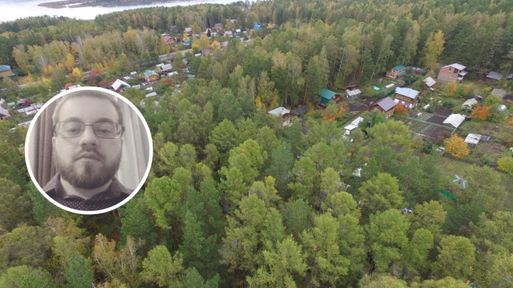 Пропавшего в прошлом марте парня нашли мертвым в лесу под Красноярском