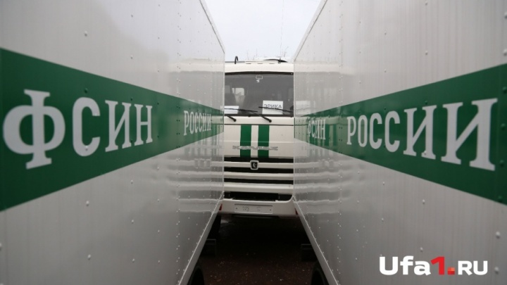 В Башкирии суд изъял у экс-сотрудника УФСИН квартиру