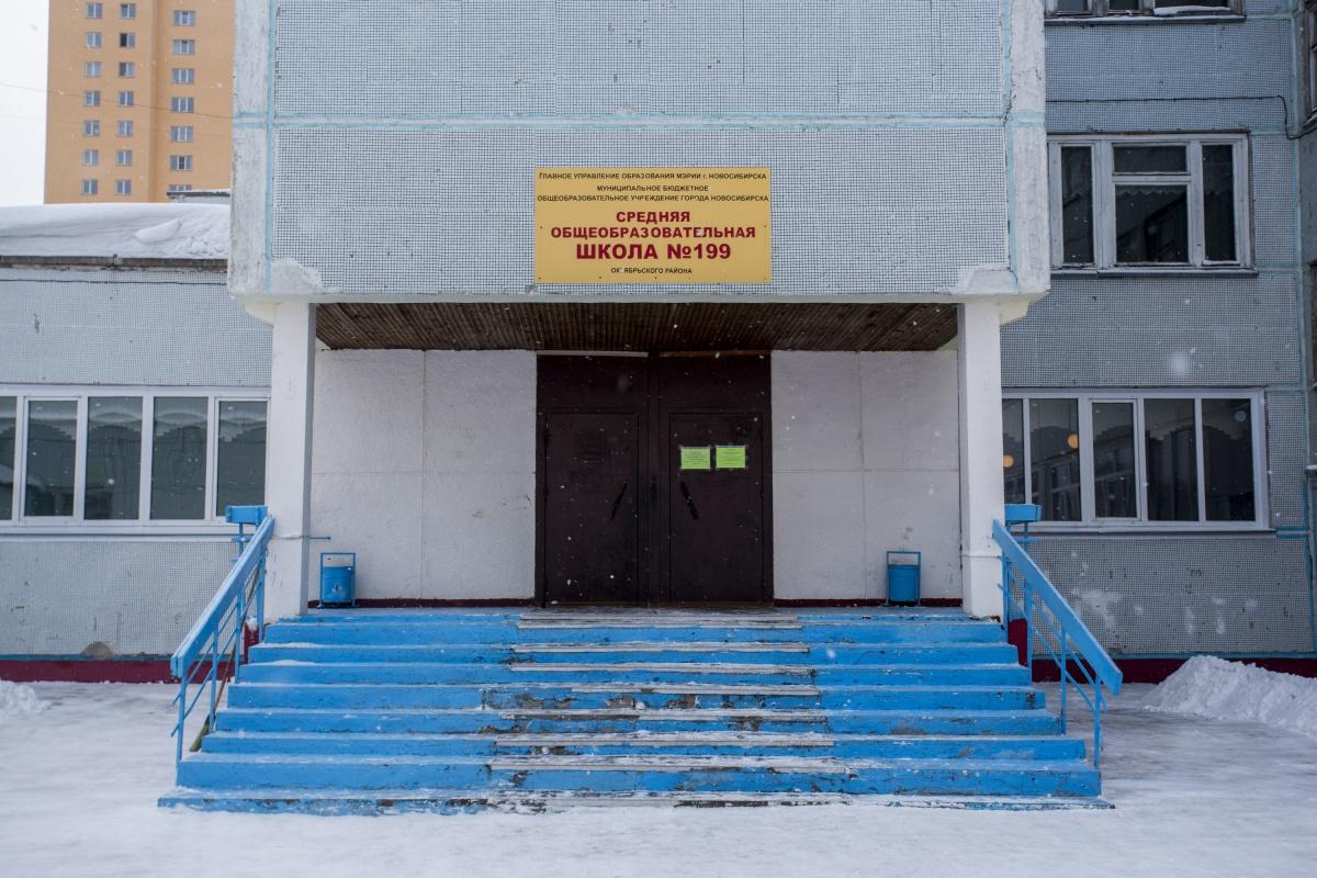 Ученика школы  № 199  сверстники обижают не первый раз— похожий случай был и в декабре 2017 года