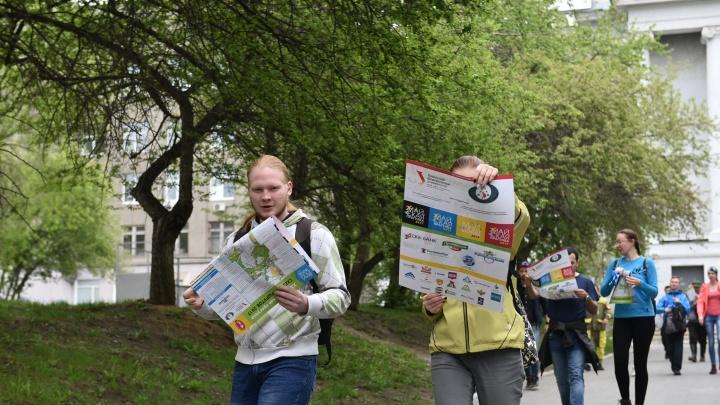 В Екатеринбурге утвердили маршруты «Майской прогулки»
