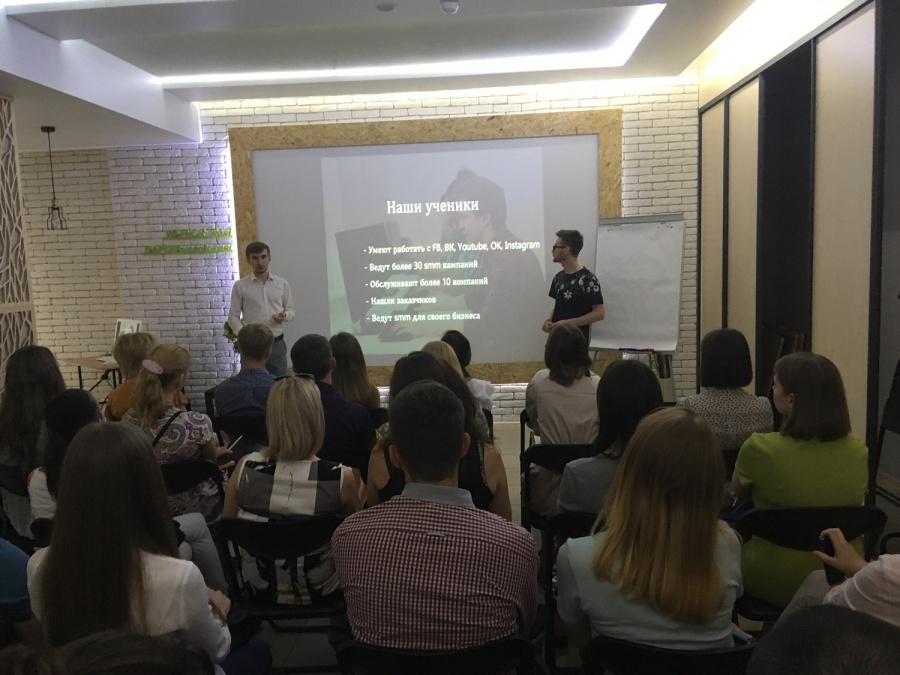 Обучение на дизайнера в новосибирске бесплатно it обучение бесплатно дистанционно