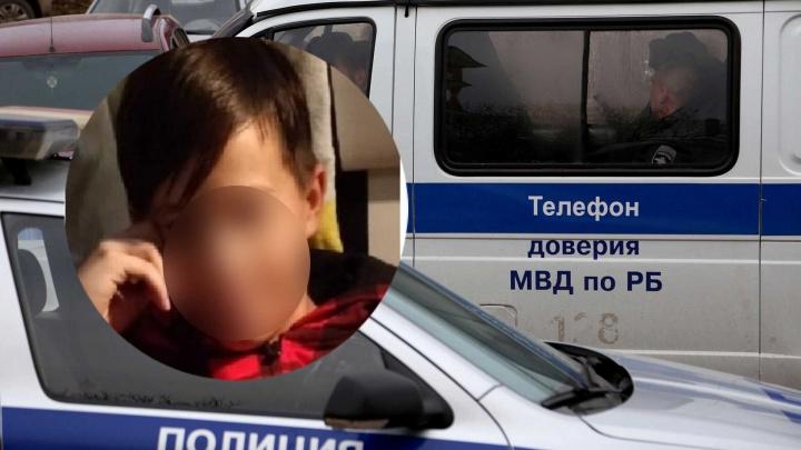 Мальчика, пропавшего в Башкирии, нашли через двое суток