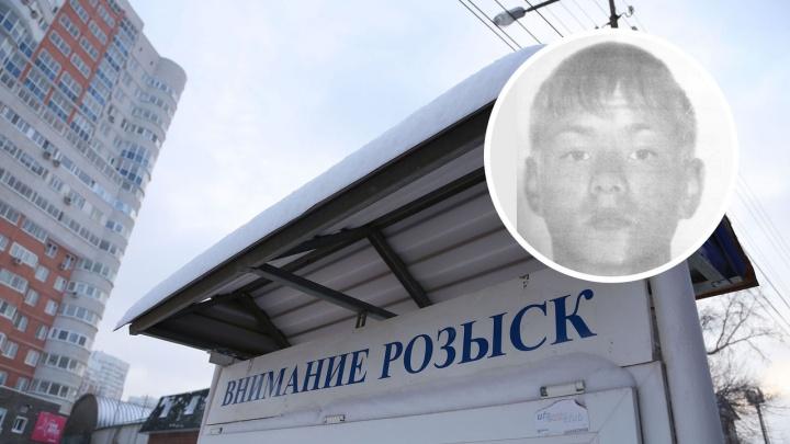 В Уфе ищут 17-летнего студента-сварщика