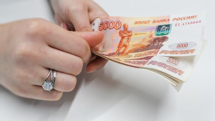 Жительницу Зауралья подозревают в краже у соседа-пенсионера 40 тысяч рублей