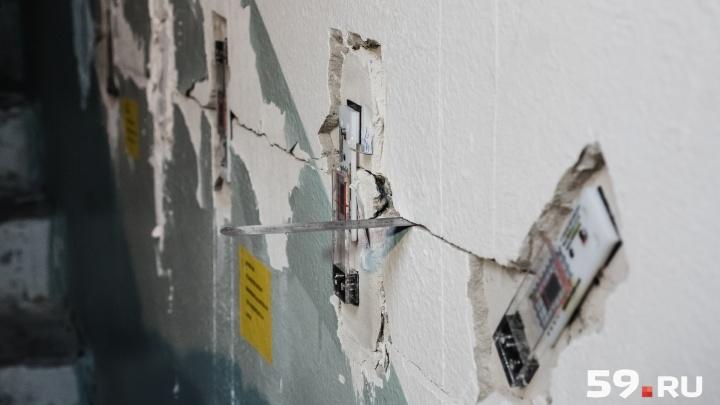 В Перми ищут подрядчика для ремонта треснувшего дома на улице Подлесной