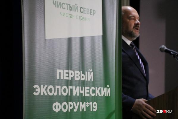 В феврале этого года губернатор выступал на первом экофоруме в Архангельске, организованном Общественной палатой. Там тоже обсуждали проблемы по обращению с ТКО