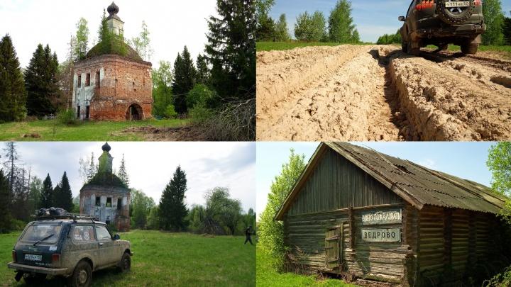 Джиперы из Нижнего Новгорода отправились к месту ядерного взрыва и на родину Тарковского