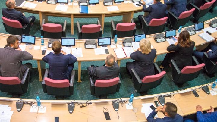 В Самарской области чиновникам хотят позволить выходить на пенсию раньше положенного срока