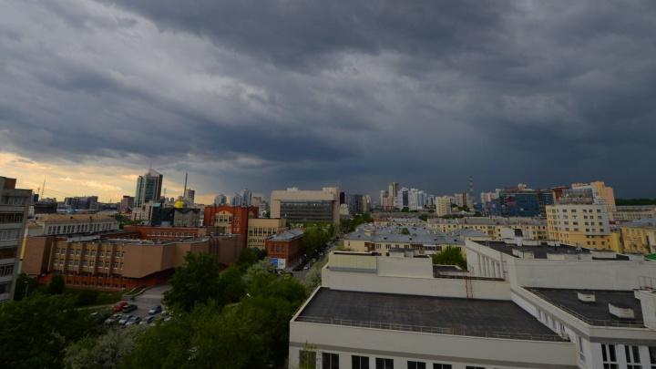Не прячьтесь на остановках и под деревьями: к Екатеринбургу подошла непогода
