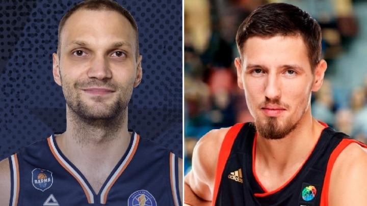 Два баскетболиста из «Пармы» вошли в сборную России