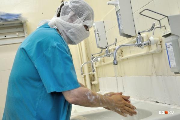 Пока трансплантология в Свердловской области развита минимально