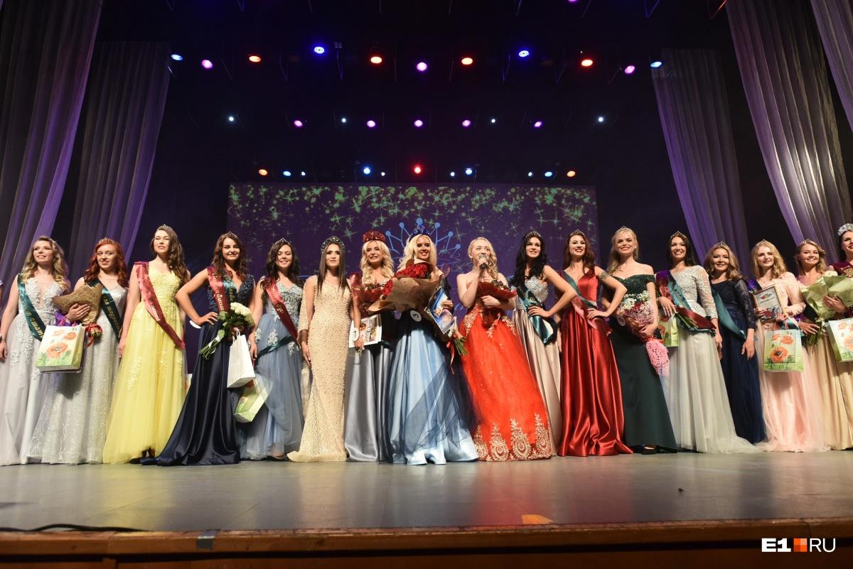 В Екатеринбурге выбрали победительниц самого патриотичного конкурса красоты