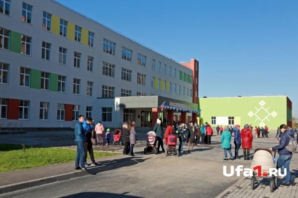 Новую школу в Дёме открыли в начале октября
