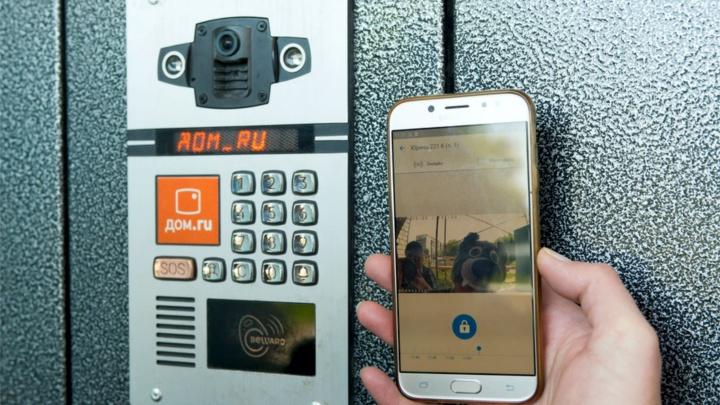 Новый уровень безопасности: в домах Кургана появились «умные» домофоны