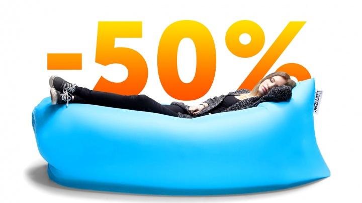 Новосибирцы могут купить ламзаки в два раза дешевле