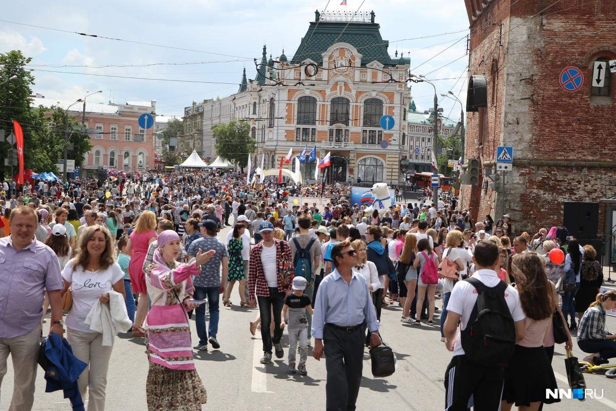 день города в россии сегодня проходят