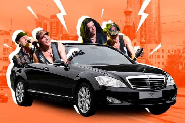 Группа будет разъезжать на черных автомобилях маркиMercedes-Benz