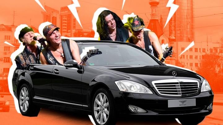 Участники группы Scorpions будут разъезжать по Екатеринбургу на элитных авто за десятки миллионов