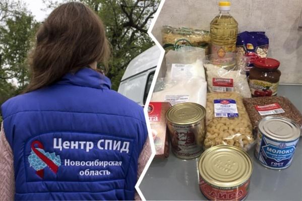 На 2019 год в Новосибирске всего закупили более 9 тысяч продуктовых наборов