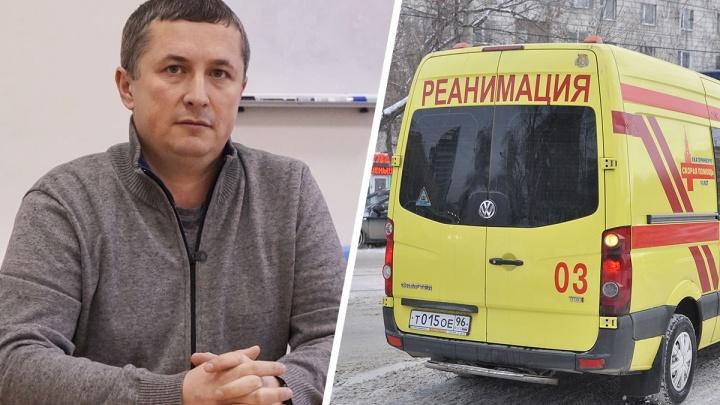 Житель Екатеринбурга попал в реанимацию после модной процедуры в коммерческой клинике