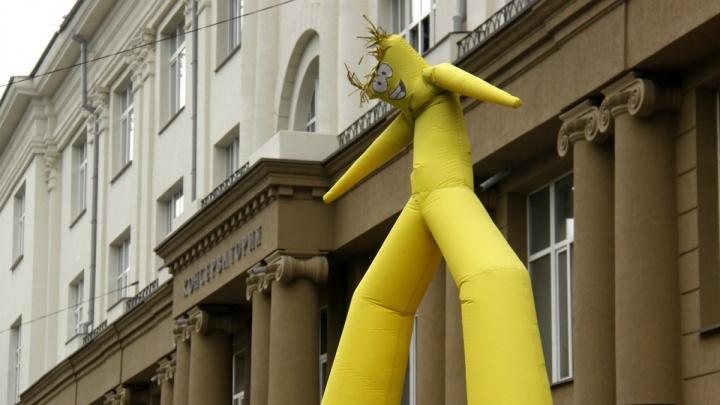 Консерватория стала лучшим вузом Новосибирска в рейтинге Forbes