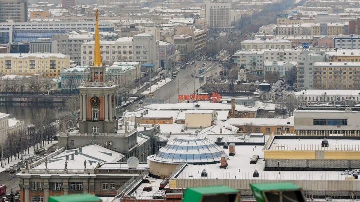 Прокуратура проверит, закупала ли мэрия Екатеринбурга бордюры по завышенной цене