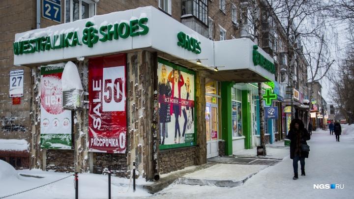 В обувных магазинах начали выдавать посылки Сбербанка, «Озона» и «Почты России»