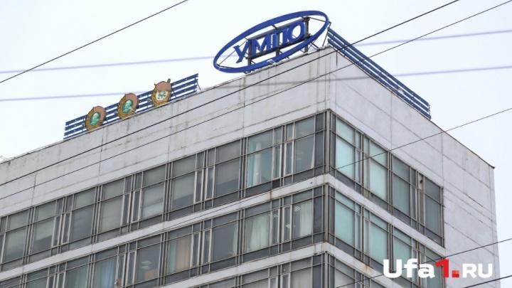 Антимонопольная служба Башкирии признала незаконной закупку УМПО