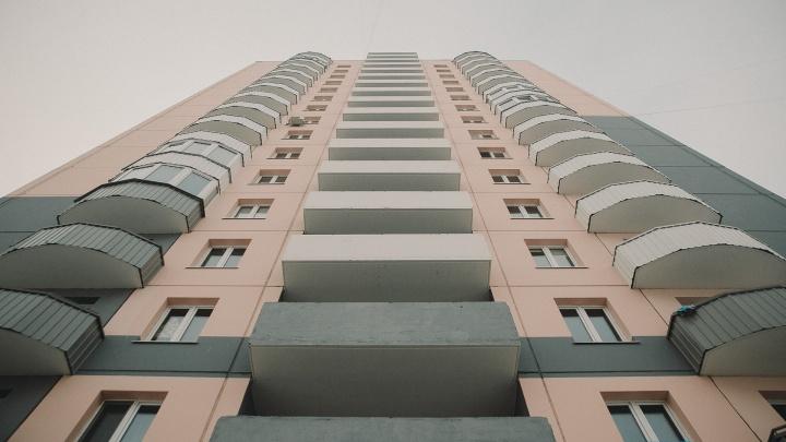 Многоэтажка на 720 квартир стала самым большим строящимся домом в Тюмени