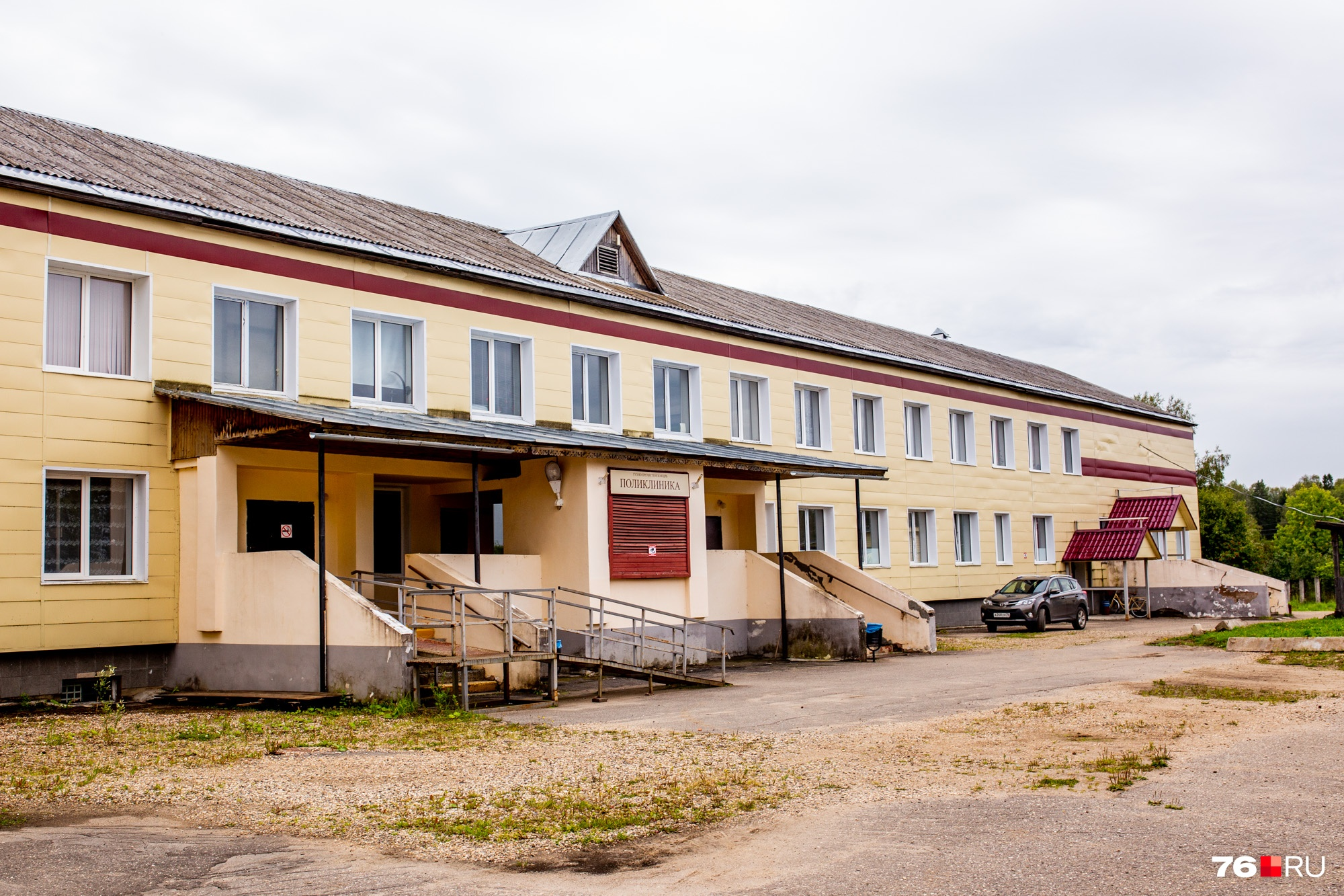 Пречистенская центральная больница