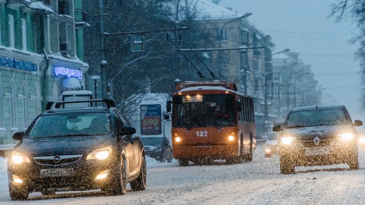 МЧС Прикамья предупреждает о снеге с дождем и штормовом ветре