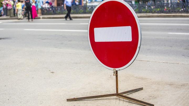 Ради школьников в Советском районе перекроют три улицы