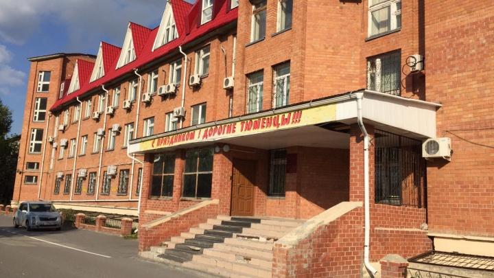 Сложно найти дешевле: тюменцы могут арендовать офисы всего за 350 рублей за кв. м