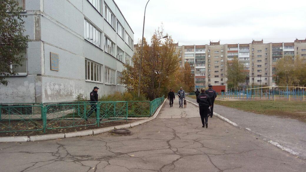 Детей эвакуировали изшколы вЛенинском районе— Новая волна