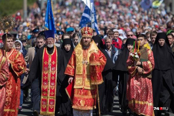 Масштабный крестный ход в честь святых Кирилла и Мефодия прошёл в Челябинске уже в двенадцатый раз