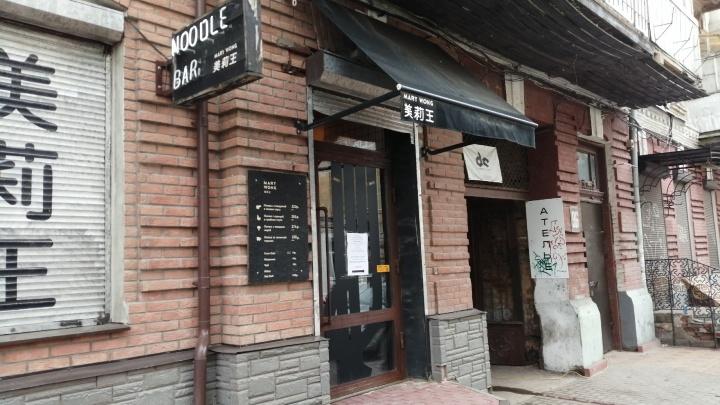 Грозит закрытие: ростовская лапшичная Mary Wong не смогла доказать право использовать помещение