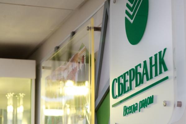 Бывший работник Сбербанка получил условный срок за кражу денег со счётов клиентов—приговор в законную силу ещё не вступил