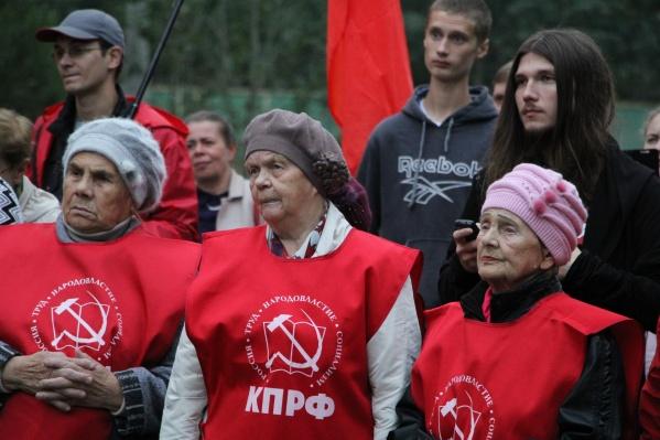 Предыдущий митинг КПРФ собрал около сотни человек