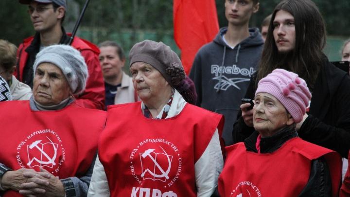 Архангельские коммунисты в третий раз собирают митинг против пенсионной реформы