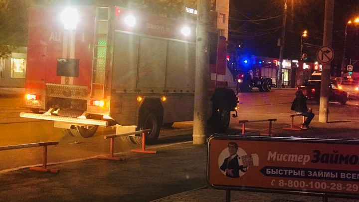 В ТРК «Аврора-молл» произошел пожар
