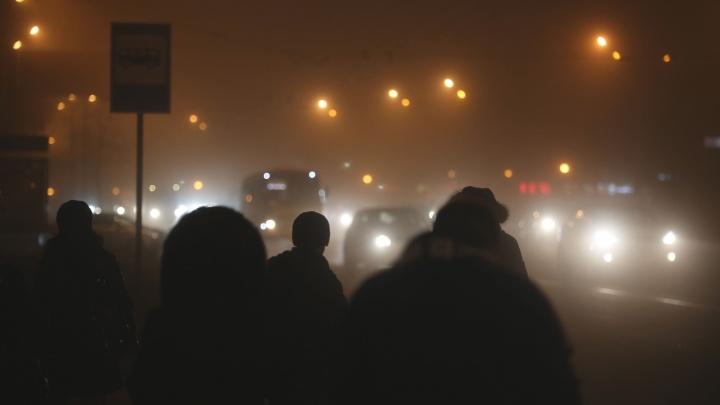 Снизьте скорость: МЧС Башкирии предупредило о густом тумане