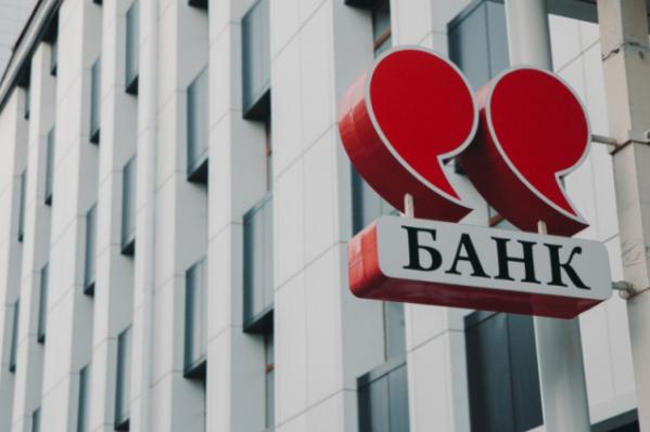 Офисы обанкротившегося банка сейчас продают на торгах
