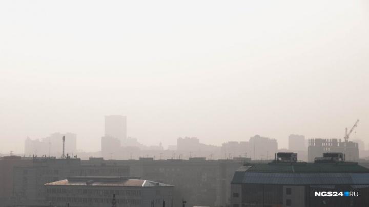 Красноярск оказался на первом месте в мире по уровню загрязнения воздуха в субботу утром