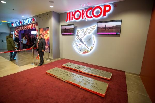 Кинокомплекс работает в Новосибирске с 2015 года